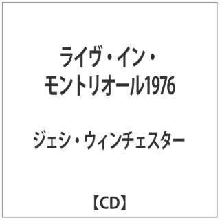 ジェシ・ウィンチェスター/ライヴ・イン・モントリオール1976 【CD】