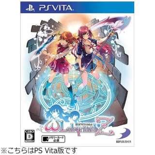 オメガラビリンスZ 通常版【PS Vitaゲームソフト】