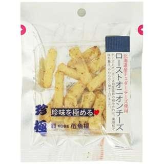 一杯の珍極 ローストオニオンチーズ 20g【おつまみ・食品】