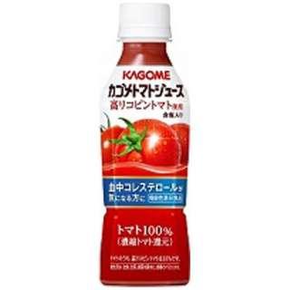 カゴメ トマトジュース 高リコピントマト使用 (265g/24本)【野菜ジュース】
