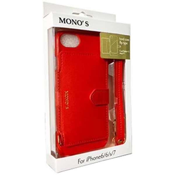 iPhone 7用 MONO'S hard case flip type レッド MHC67-001