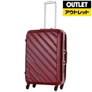 【アウトレット品】 スーツケース 52L ZEOLITE(ゼオライト)H052 ナパレッド I55-40002 [TSAロック搭載] 【外装不良品】