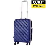 【アウトレット品】 スーツケース 38L ZEOLITE(ゼオライト)H038 インペリアルブルー I55-21001 [TSAロック搭載] 【外装不良品】