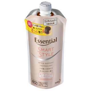Essential(エッセンシャル) スマートスタイル コンディショナー つめかえ用 340ml