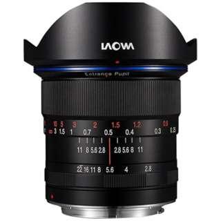 カメラレンズ 12mm F2.8 Zero-D ブラック [キヤノンEF /単焦点レンズ]