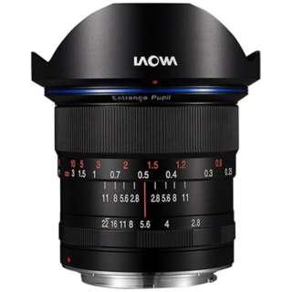 カメラレンズ 12mm F2.8 Zero-D ブラック [ニコンF /単焦点レンズ]