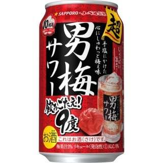 超男梅サワー (350ml/24本)【缶チューハイ】