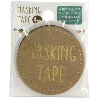 マスキングテープ 4mm キノコ W01-MT4-0015
