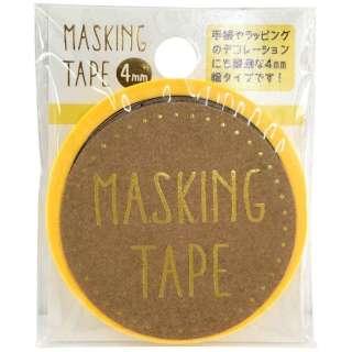 マスキングテープ 4mm Neon YE W01-MT4-0008