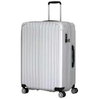 スーツケース 97-102L シルバー TRI2035-67 [TSAロック搭載]