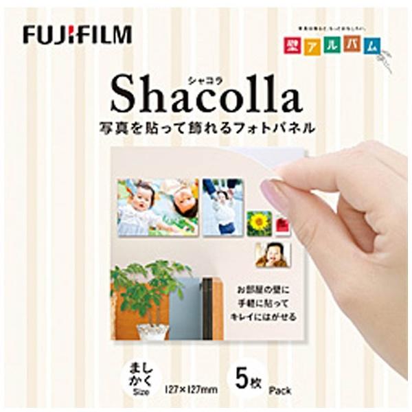 シャコラ(shacolla) 壁タイプ 5枚パック ましかくサイズ(127×127mm) WD KABE-AL 127マシカク5P