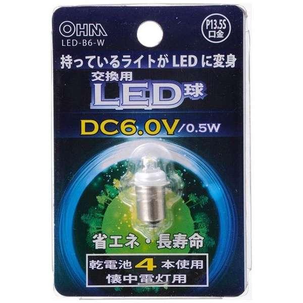 LED-B6-W 懐中ライト交換用LED球 クリア [P13.5s /1個 /豆電球形]