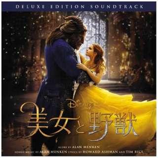 (オリジナル・サウンドトラック)/美女と野獣 オリジナル・サウンドトラック デラックス・エディション[日本語版] デラックスエディション盤 【CD】
