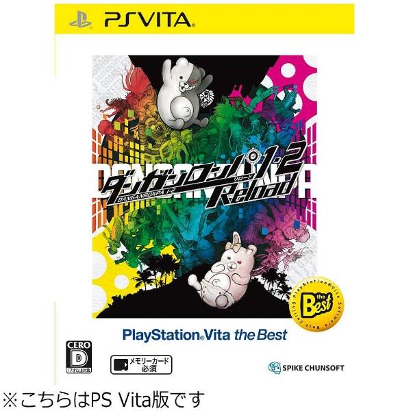 ダンガンロンパ1・2 Reload [PlayStation Vita the Best]