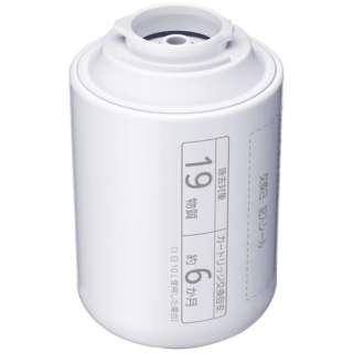 浄水器交換用カートリッジ アルカリイオン整水器 ホワイト TK-CJ23C1 [1個]