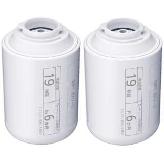 浄水器交換用カートリッジ アルカリイオン整水器 ホワイト TK-CJ23C2 [2個]