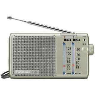 ホームラジオ シルバー RF-U155 [AM/FM /ワイドFM対応]