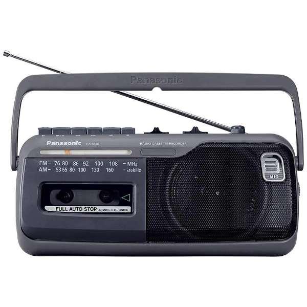 ラジカセ グレー RX-M45 [ワイドFM対応]