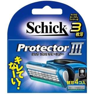 Schick(シック) プロテクタースリー 替刃4個入 〔ひげそり〕