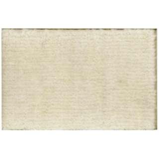 カーペット ホームグロス(4.5畳/261×261cm/アイボリー)