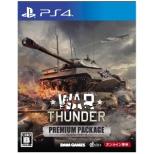 War Thunder プレミアムパッケージ【PS4ゲームソフト】
