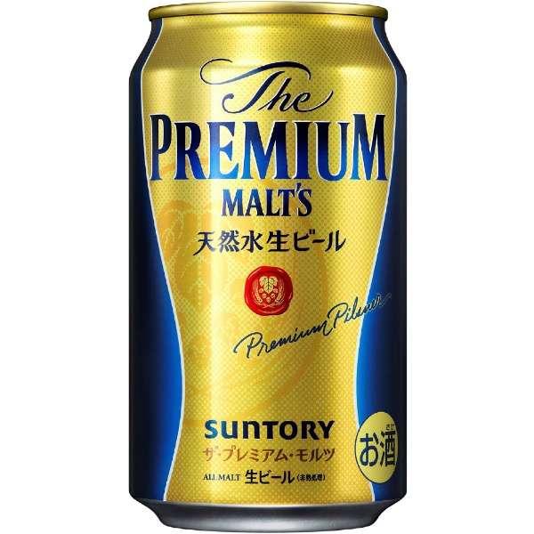 [12月製造のため、ネット限定特価] ザ・プレミアム・モルツ (350ml/24本)【ビール】