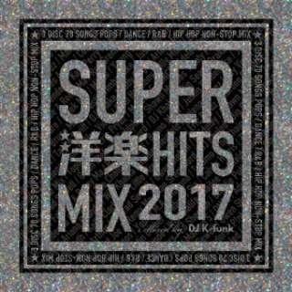 (V.A.)/ SUPER洋楽HIT MIX 2017 【CD】