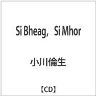 小川倫生/Si Bheag,Si Mhor 【CD】