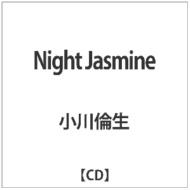 小川倫生/Night Jasmine 【CD】