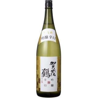 賀茂鶴 吟醸辛口 1800ml【日本酒・清酒】