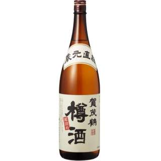 賀茂鶴 樽酒 1800ml【日本酒・清酒】