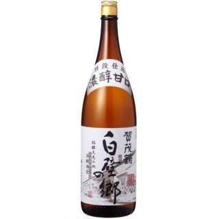 賀茂鶴 白壁の郷 1800ml【日本酒・清酒】