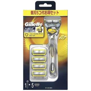 Gillette(ジレット) フュージョン 5+1 プロシールド4B ホルダー付 替刃5個付 〔ひげそり〕