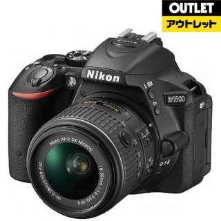 【アウトレット品】 D5500 デジタル一眼レフカメラ 18-55 VR II レンズキット ブラック [ズームレンズ] 【展示品】