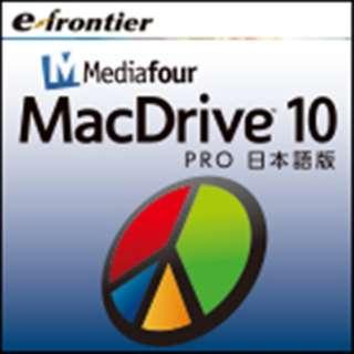 MacDrive 10 Pro【ダウンロード版】