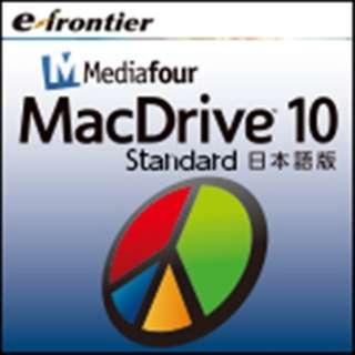 MacDrive 10 Standard【ダウンロード版】