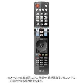 LG 純正テレビ用リモコン【部品番号:AKB74115506】