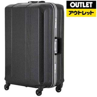 【アウトレット品】 フレームタイプスーツケース 54L D-light(ディライト) ラフカーボンブラックシルバー 6022-58-R-KSL [TSAロック搭載] 【数量限定品】