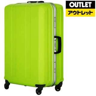 【アウトレット品】 フレームタイプスーツケース 71L D-light(ディライト) グリーン 6022-64-GR [TSAロック搭載] 【数量限定品】