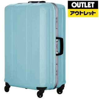 【アウトレット品】 フレームタイプスーツケース 54L D-light(ディライト) ブルー 6022-58-BL [TSAロック搭載] 【数量限定品】