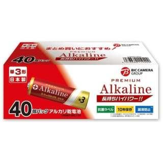【単3形】40本パック プレミアム LR6BKP40S