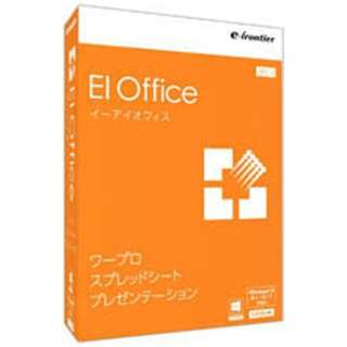 〔Win版〕 EIOffice Windows10対応版