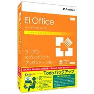 〔Win版〕 EIOffice スペシャルパック Windows10対応版