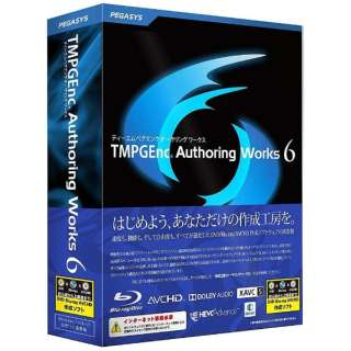 〔Win版〕 TMPGEnc Authoring Works 6