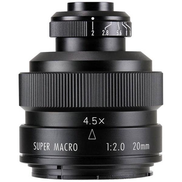 FREEWALKER 20mm F2.0 SUPER MACRO 4-4.5:1 [キヤノン用]