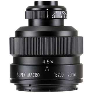 カメラレンズ 20mm F2.0 SUPER MACRO 4-4.5:1 FREEWAKER ブラック [ニコンF /単焦点レンズ]