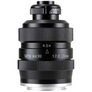 カメラレンズ 20mm F2.0 SUPER MACRO 4-4.5:1 FREEWAKER ブラック [キヤノンEF-M /単焦点レンズ]