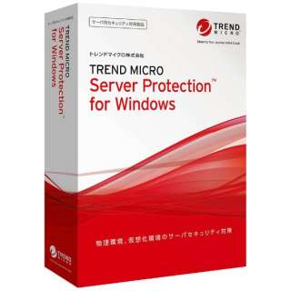 〔Win版〕 Server Protection for Windows 新規1年