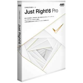 〔Win版〕Just Right!6 Pro 通常版