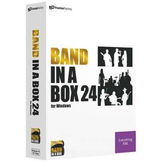 〔Win版〕Band-in-a-Box 24 for Windows EverythingPAK